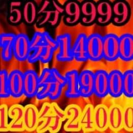 AF|大久保デリヘルABC - 大久保・新大久保派遣型風俗
