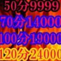 AF | 大久保デリヘルABC - 大久保・新大久保風俗