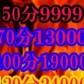 大久保デリヘルABCの速報写真