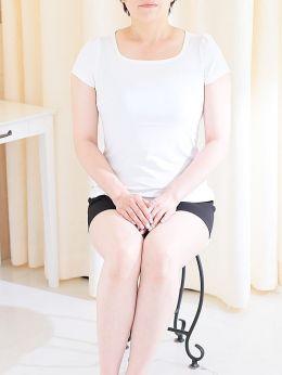 みわこ | 人妻エステ 妻スパ - 札幌・すすきの風俗