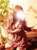 ちかこ|神栖人妻花壇でおすすめの女の子