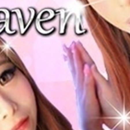 「3Pコース始めました!!」10/03(火) 09:30 | キャバクラデリヘル~LOVE HEAVEN~のお得なニュース