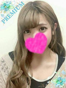 あきな ☆溢れだすエロス☆|PREMIUM~プレミアム~で評判の女の子
