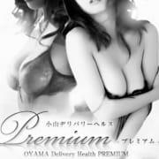 ゆい|PREMIUM~プレミアム~ - 小山風俗