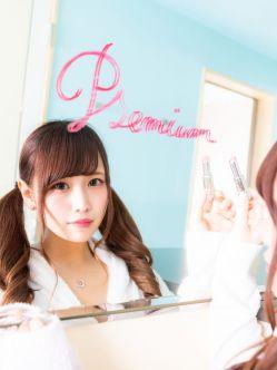みい ☆くそビッチ☆|PREMIUM~プレミアム~でおすすめの女の子