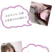 「まいちゃん ☆体験入店☆」06/24(木) 08:50   PREMIUM~プレミアム~のお得なニュース