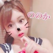 「ののかさん ☆魅惑のGカップ☆(25)」08/04(水) 09:20 | PREMIUM~プレミアム~のお得なニュース