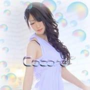 由香里(ゆかり) | cocoro(ココロ)(浜松・静岡西部)