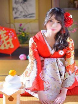 Hinami【ひなみ】   ドレスコード キタ店 - 梅田風俗