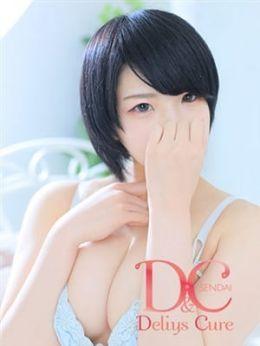 あみ | デリーズキュア - 仙台風俗