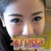 あさみ | 初愛 ~はつあい~ - 成田風俗
