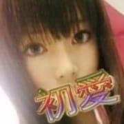 「★成田/富里発~【初愛 ~はつあい~】NEW-OPEN!★」07/09(月) 13:02 | 初愛 ~はつあい~のお得なニュース