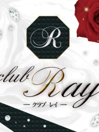【スタッフ】Ray 店長&スタッフブログ CLUB Ray - 福山風俗