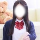 えり|恋して♡プリンセス - 宇都宮風俗