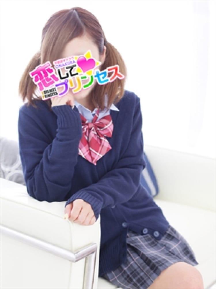 みるく(恋して♡プリンセス)のプロフ写真3枚目