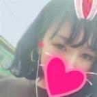 ひな|恋して♡プリンセス - 宇都宮風俗