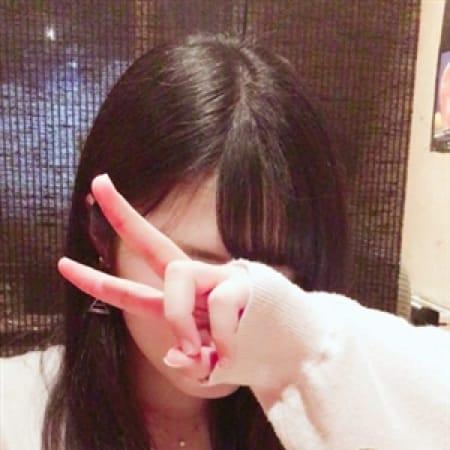 そら   恋して♡プリンセス(宇都宮)