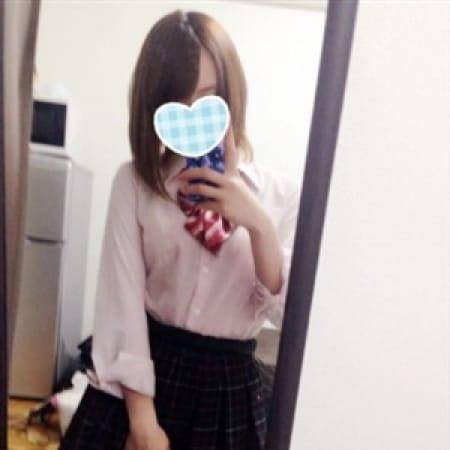 あすか | 恋して♡プリンセス(宇都宮)