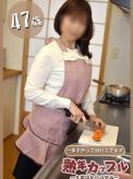 ちさと(昭和48年生まれ)|熟年カップル名古屋~生電話からの営み~でおすすめの女の子
