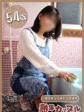 むぎは(昭和41年生まれ)|熟年カップル名古屋~生電話からの営み~でおすすめの女の子