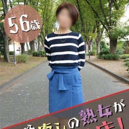 かりん(昭和36年生まれ) | 熟年カップル名古屋~生電話からの営み~(名古屋)