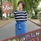 かりん(昭和36年生まれ)
