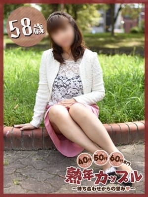 えりこ(昭和34年生まれ) 熟年カップル名古屋~生電話からの営み~ - 名古屋風俗