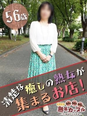 つぼみ(昭和35年生まれ)