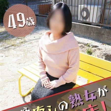 よしみ(昭和43年生まれ) | 熟年カップル名古屋~生電話からの営み~(名古屋)