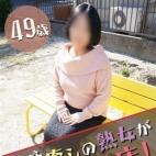 よしみ(昭和43年生まれ)