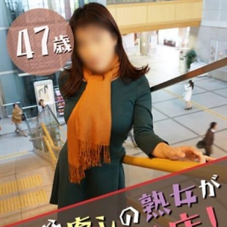 「JUKU 通信【最新!新人情報NEW】」10/24(火) 13:13 | 熟年カップル名古屋~生電話からの営み~のお得なニュース