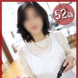 あかね(昭和41年生まれ) | 熟年カップル名古屋~生電話からの営み~ - 名古屋風俗