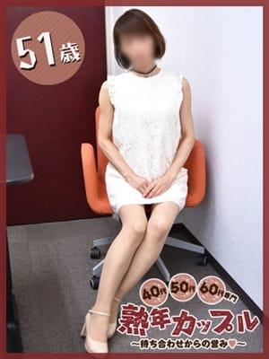 みな(昭和42年生まれ) 熟年カップル名古屋~生電話からの営み~ - 名古屋風俗
