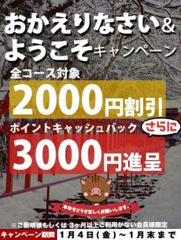 【イベント】 | 熟年カップル名古屋~生電話からの営み~ - 名古屋風俗