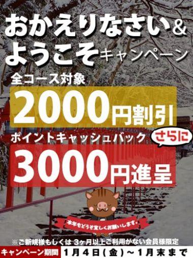【イベント】|熟年カップル名古屋~生電話からの営み~ - 名古屋風俗