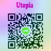 ◆高収入求人情報◆さんの写真