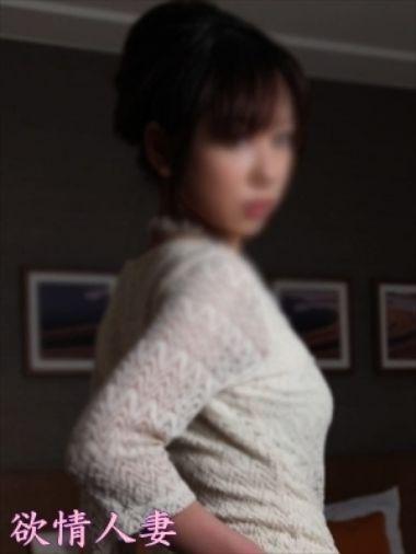 まちこ|素人デリヘル 欲情人妻 - 大津・雄琴風俗