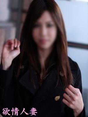しのぶ(素人デリヘル 欲情人妻)のプロフ写真1枚目