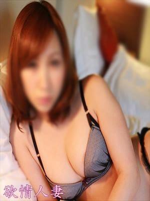 じゅんこ|素人デリヘル 欲情人妻 - 大津・雄琴風俗
