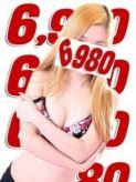 舞(MAI)|6980 小松店でおすすめの女の子