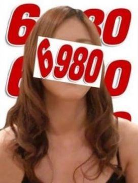 空(SORA)|6980 小松店で評判の女の子