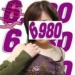 6980 小松店の速報写真