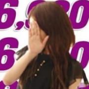 璃子(RIKO)|6980 小松店 - 小松・加賀風俗