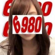寧々(NENE)|6980 小松店 - 小松・加賀風俗