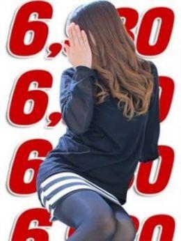 歩夢(AYUMU) | 6980 小松店 - 小松・加賀風俗