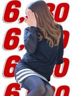 歩夢(AYUMU)|6980 小松店でおすすめの女の子