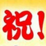 「祝!1周年記念イベント☆彡」03/19(月) 12:49 | 茨城水戸ちゃんこのお得なニュース