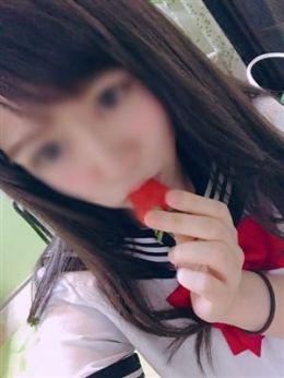 みら | 萌え萌え学園 - 梅田風俗
