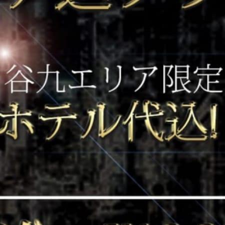 「ホテル代込イベント!!」09/21(木) 22:34 | 萌え萌え学園のお得なニュース