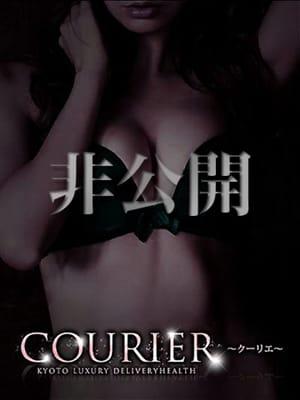 スズ|COURIER~クーリエ~ - 祇園・清水風俗